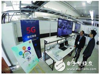 5G 技术研发试验进入第三阶段,预计年底达预商用水平