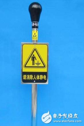 人体静电消除器如何起作用_人体静电消除器原理