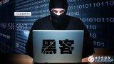 黑客3种攻击手法:数字勒索、锁定物联网漏洞及攻击...