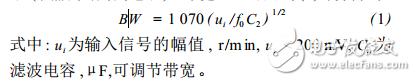 基于LM567的实用型液位计的设计(几种液位计电...
