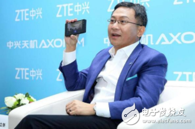 中兴CEO揭露做折叠屏手机的原因和未来发展