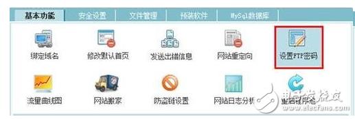 购买虚拟主机后如何使用_免费虚拟主机怎么搭建网站