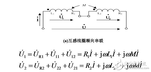 互感线圈有什么用途_互感线圈的串联电路