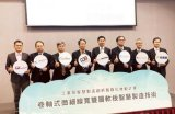 台湾FPC智造联盟成立 以技术领先维持台湾软板产业竞争力