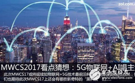 """手机操作系统前景紧张 阿里YunOS另辟蹊径求""""生路""""--物联网"""
