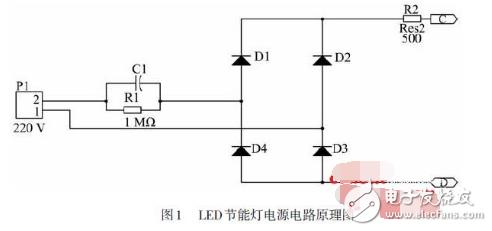 一款led节能灯简易制作过程