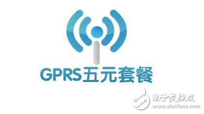 gprs和流量是一回事吗