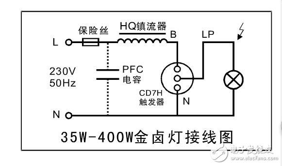 金属卤化物灯怎么接线_金属卤化物灯接线图