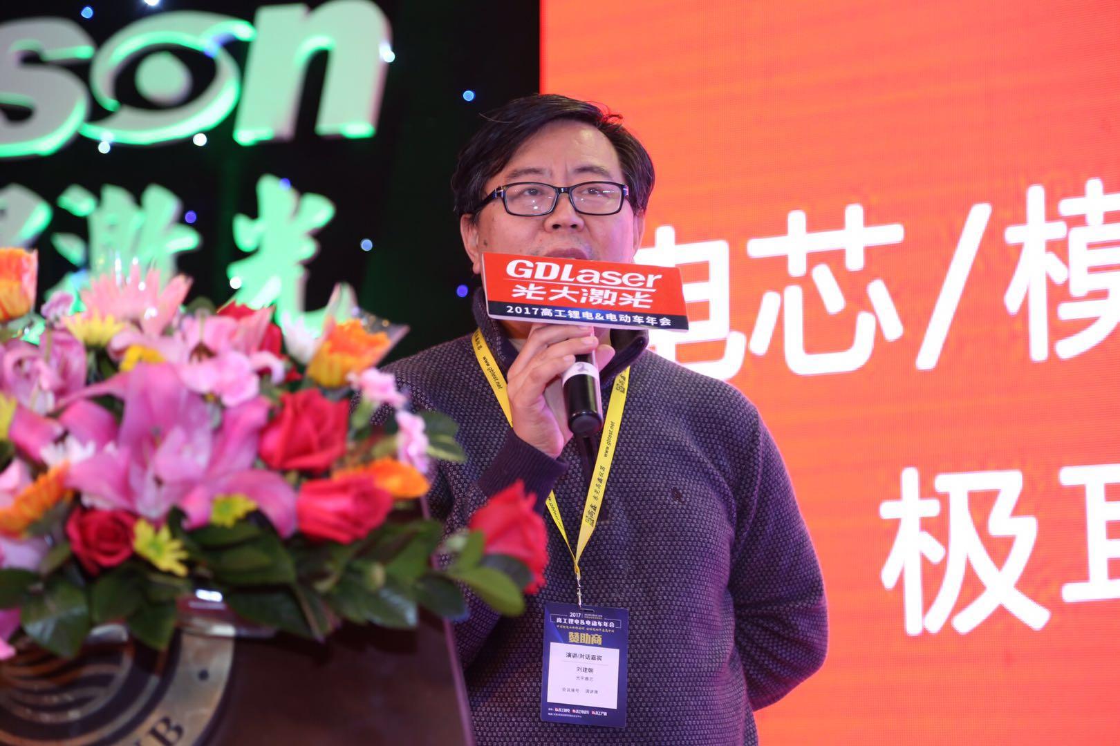 """光宇睿芯刘建朝:""""新能源产品中不可或缺的MOSFET"""