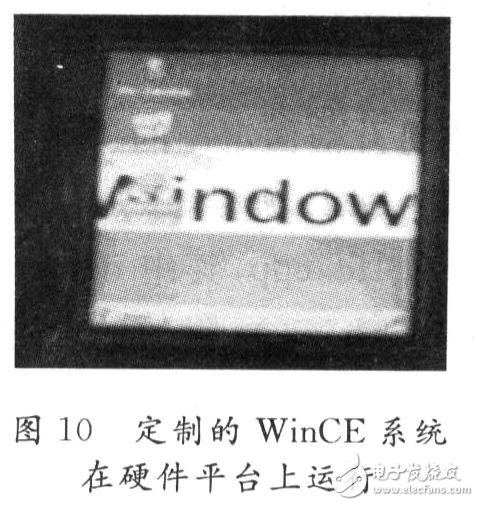 编写应用程序在<a  data-cke-saved-href=http://embed.21ic.com/e/sch/index.php?stype=kucun&keyboard=%C7%B6%C8%EB%CA%BD&Submit.x=47&Submit.y=17&Submit=image href=http://embed.21ic.com/e/sch/index.php?stype=kucun&keyboard=%C7%B6%C8%EB%CA%BD&Submit.x=47&Submit.y=17&Submit=image target=_blank class=infotextkey>嵌入式</a>终端的触摸屏上显示出来