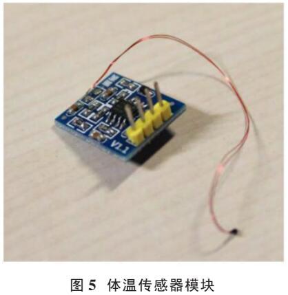 基于传感器技术的监测系统的设计