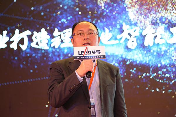 小鹏汽车刘明辉:介绍了小鹏汽车的动力系统核心竞争力打造情况
