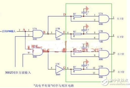 sg3525逆变器电路图大全(六款模拟电路工作原理详解)