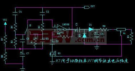 rc振荡电路详解_rc振荡电路工作原理
