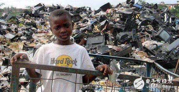 浅析我国电子垃圾处理行业政策及现状
