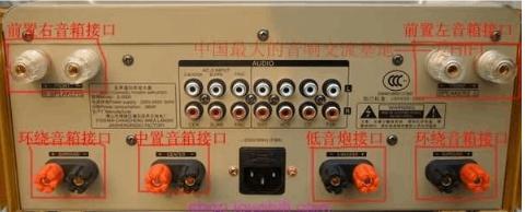 功放接线示意图(图文详解)