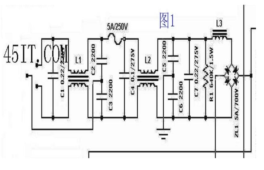 atx300p4_pfc电路图分析
