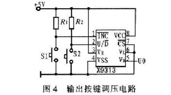 数字电位器应用实例_数字电位器四大应用电路