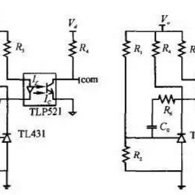 开关电源中4种典型光耦反馈接法