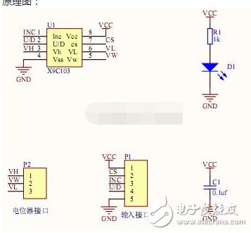 数字电位器x9c103应用电路