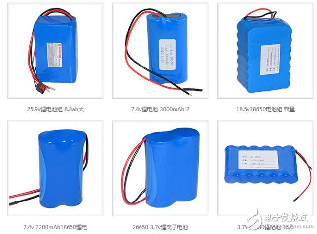 18650电芯的容量是多少_18650电芯容量测试