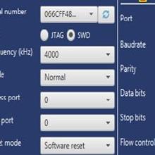 高集成度编程工具软件STM32代码烧录编程实战