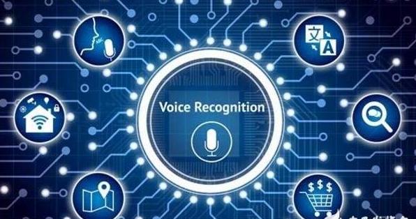 语音生物识别产业将迎爆发 预计2024年年产值逼...