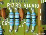 常用电子元器件识别方法汇总(电阻、电容、二极管、...