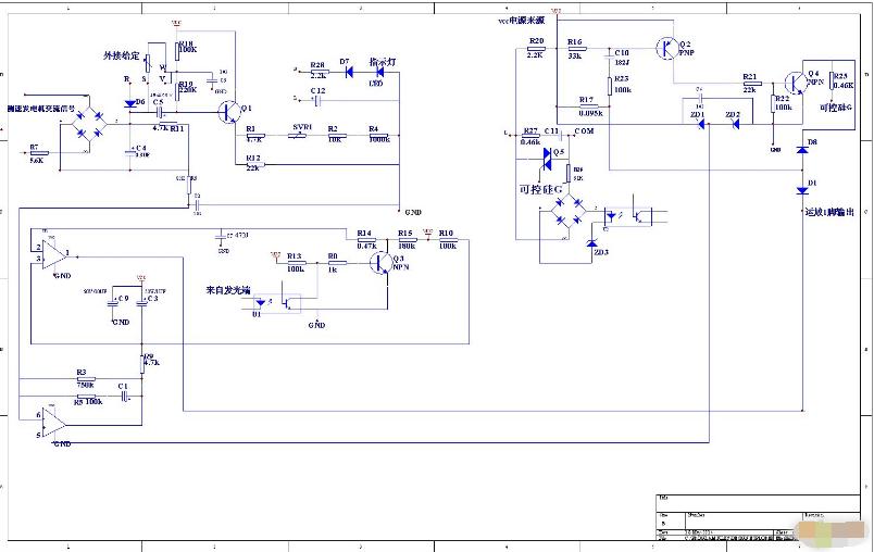 是通过改变输出方波的占空比使负载上的平均电流功率从0-100%变化、从而改变负载、灯光亮度/电机速度。利用脉宽调制(PWM)方式、实现调光/调速、它的优点是电源的能量功率、能得到充分利用、电路的效率高。 例如:当输出为50%的方波时,脉宽调制(PWM)电路输出能量功率也为50%,即几乎所有的能量都转换给负载。而采用常见的电阻降压调速时,要使负载获得电源最大50%的功率,电源必须提供71%以上的输出功率,这其中21%消耗在电阻的压降及热耗上。大布部分能量在电阻上被消耗掉了、剩下才是输出的能量、转换效率非常低
