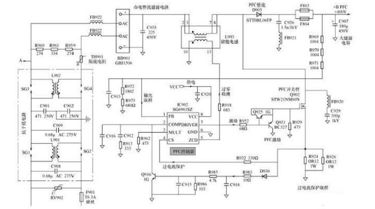 液晶电视电源pfc电路_液晶pfc电路维修技巧