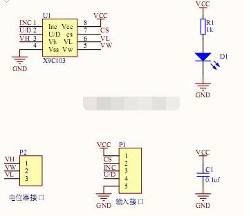 x9c103测试程序