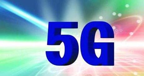 5G基带芯片竞争激烈 6GHz以下频段和毫米波技术高通最有优势