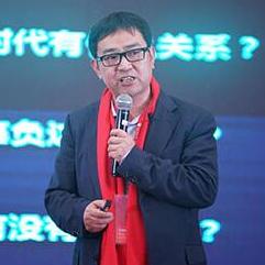 创芯聚变 ICTechSummit2018在上海...