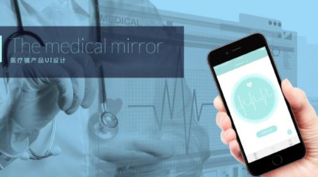 集成AI及物联网技术 创造全新的智能医疗产业