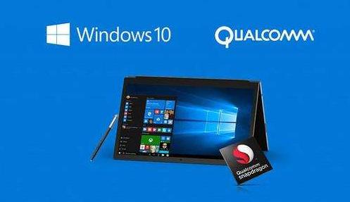 Windows 10 ARM笔记本20小时的长续...