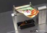 京东方加速量产OLED,预示中国企业开始引领全球...