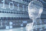 人工智能在金融领域的应用与监管
