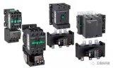 基于触点动作类低压电器的触点系统、电磁系统、灭孤...