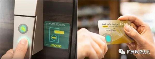 JDI推出透明指纹识别传感器  可用于未来的智能手机