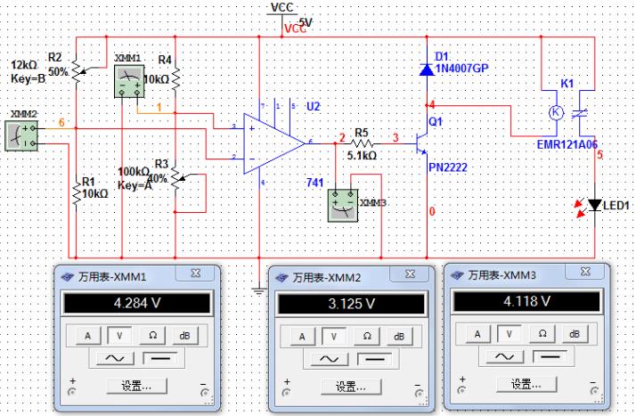 自制5v光控开关原理图(四款模拟电路设计原理图详解)