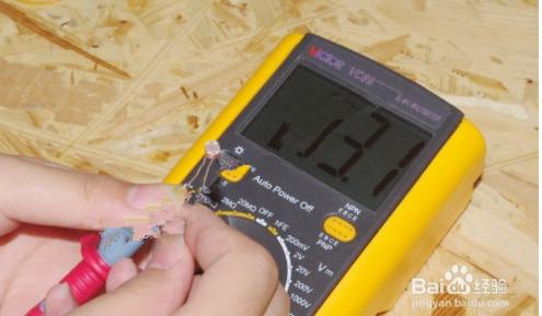 Arduino使用光敏电阻实验
