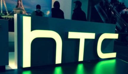 HTC手机业务让人唏嘘 智能家居能否助力走出低谷