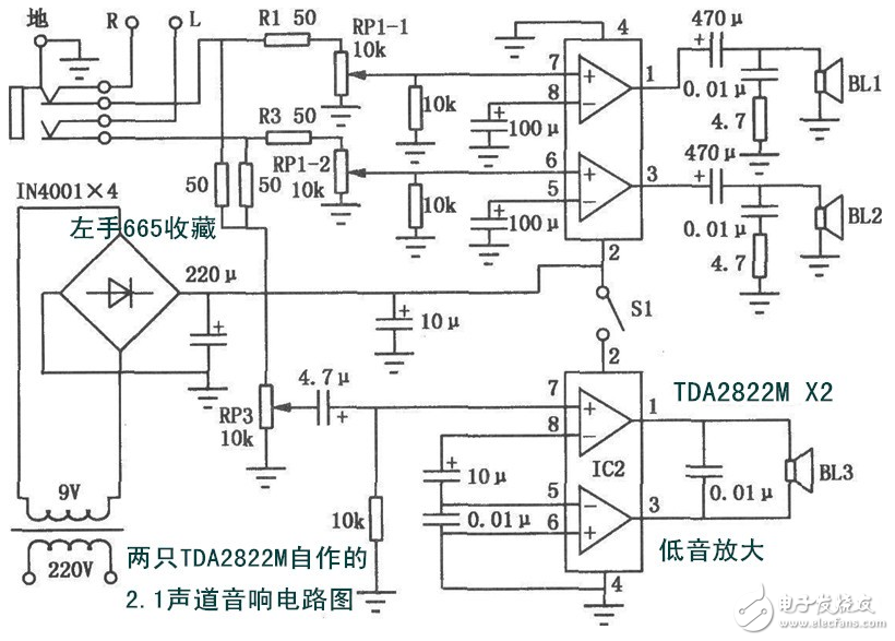 807电子管功放电路图大全(十款模拟电路设计原理图详解) - 全文