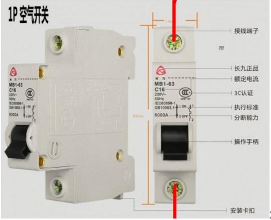 1、DZ5系列塑料外壳式空气开关适用于交流50HZ、380V、额定电流自0.15A至50A的电路中。 2、DZ10系列塑壳空气开关适用于交流50HZ、380V或直流220V以及以下的配电线路中,用来分配电能和保线路及电源设备的过载、欠电压和短路,以及在正常工作下不频繁分断和接通线路之用。 3、DZ12系列塑壳空气开关,体积小巧,结构新颖、性能优良可靠。主要装在照明配电箱中,用于宾馆、公寓、高层建筑、广场、航空港、火车站和工商企业等单位的交流50HZ单相230V。 4、DZ15系列塑料外壳式空气开关,适用于