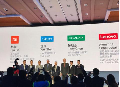"""中国手机厂商表态""""博通并购高通案"""":不希望变化,会带来不确定性"""