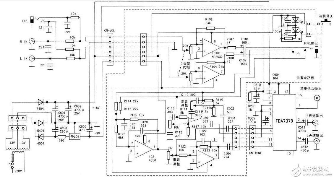 tda7379应用电路图分享(多媒体音响) - 电子管功放