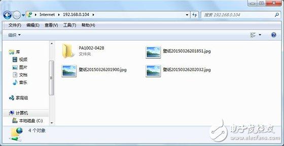 一文读懂智能路由器VPN功能设置图文教程