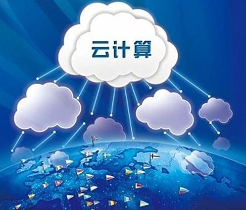云计算领域群雄并起 亚马逊AWS、微软云、阿里云...