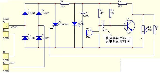 居民楼道声控电路图(六款声控电路原理图详解)