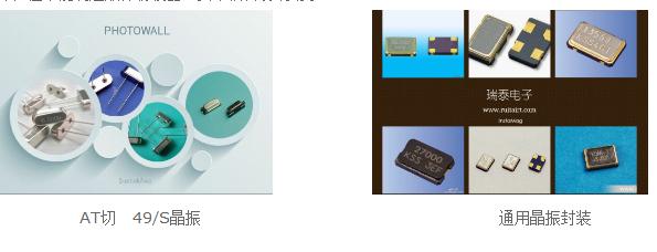晶体振荡器与晶体有什么区别吗